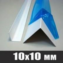 Угол пластиковый ПВХ 10*10мм 3.0
