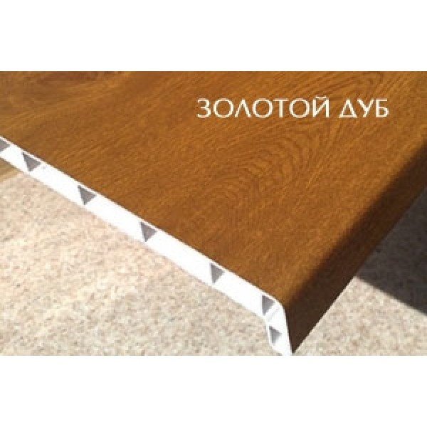 Подоконник Народный пластик  (дуб) 1000 мм